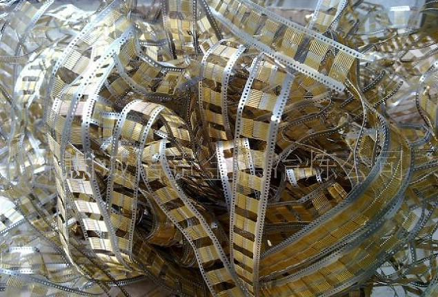 北京贵金属回收公司含金废渣回收价格?