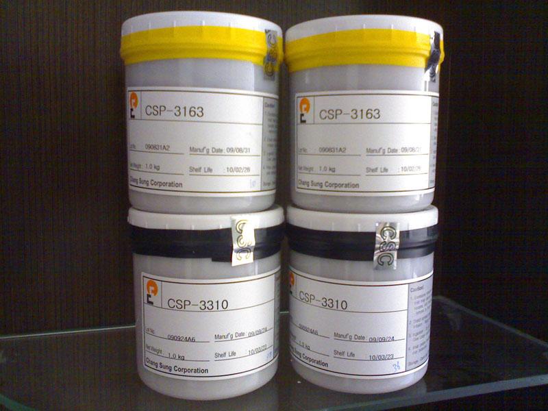 银浆的应用-「银浆回收」