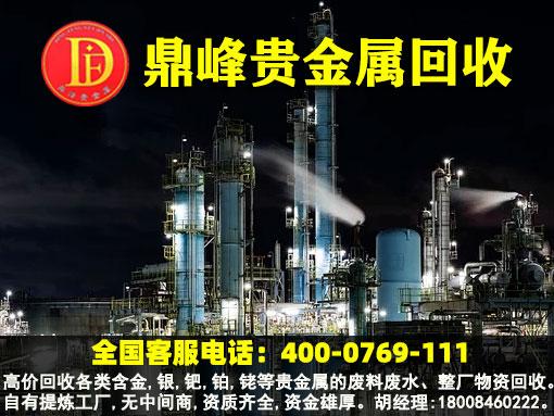 「硝酸27万吨铂回收」 废旧质子交换膜燃料电池膜电极中的铂催化剂的回收方法