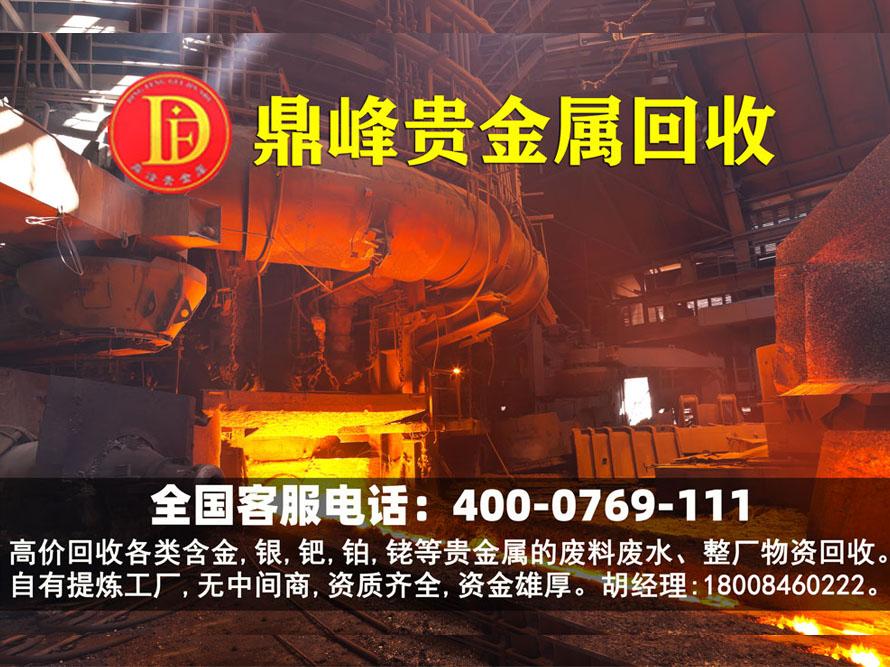 「铂铑回收价格」 三产品旋流器分级对UG矿石中的铂族金属矿物解离和回收影响的量化研究