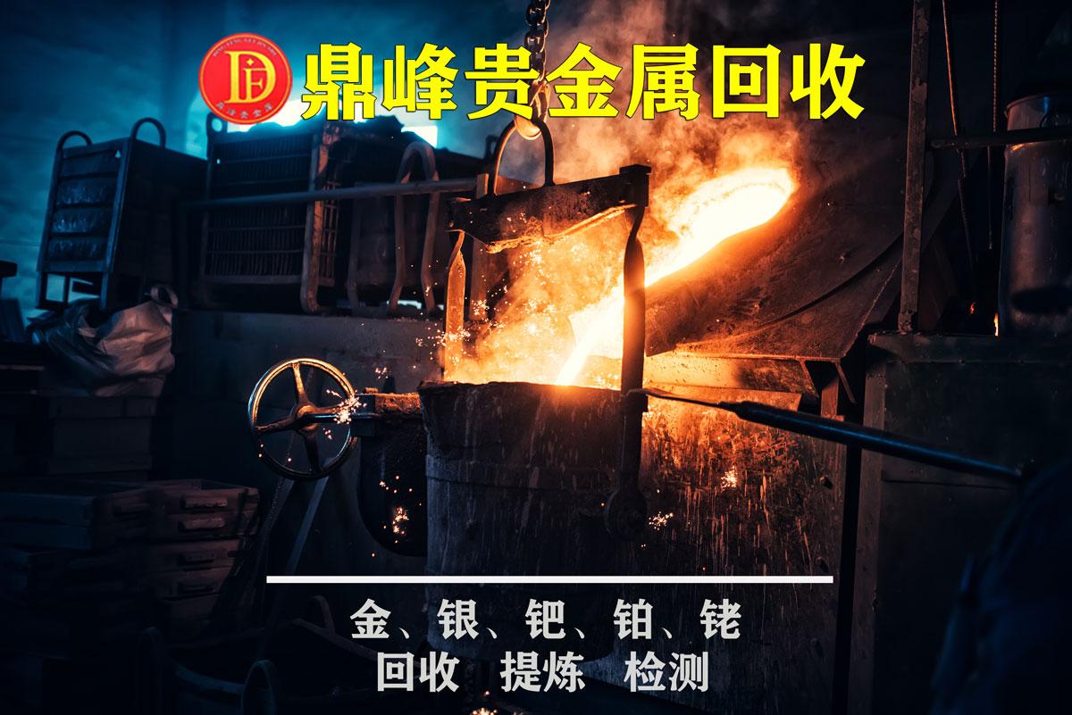 「电子产品的回收」,制氟电槽废电解质的回收研究