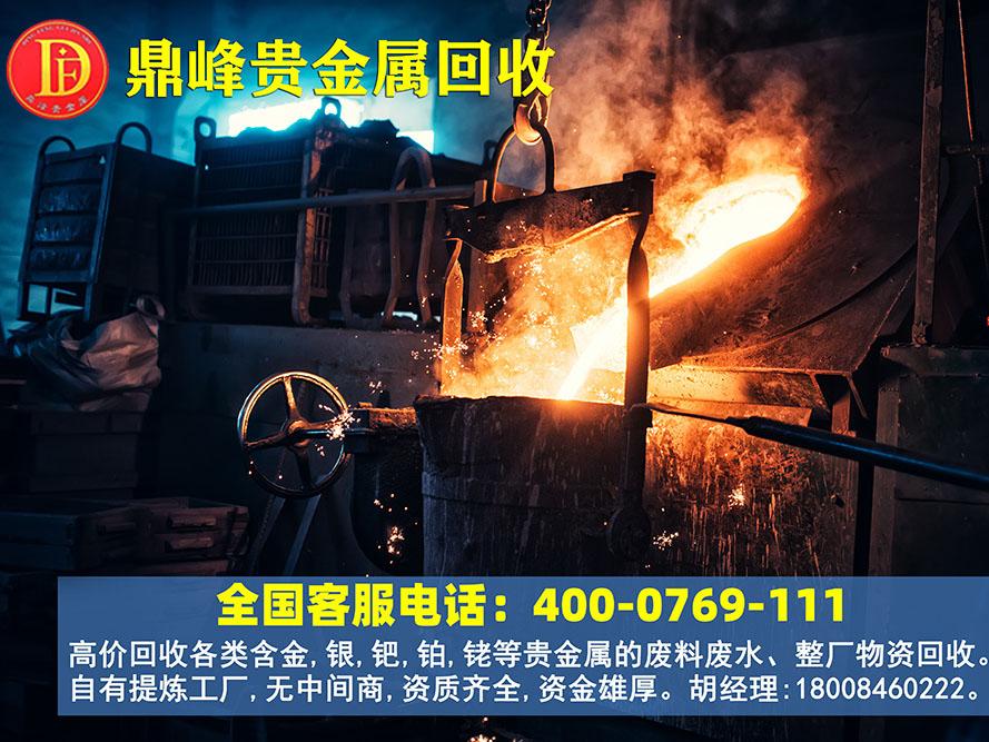「济宁钯碳回收」,载体粒度对钯炭催化剂催化活性的影的影响