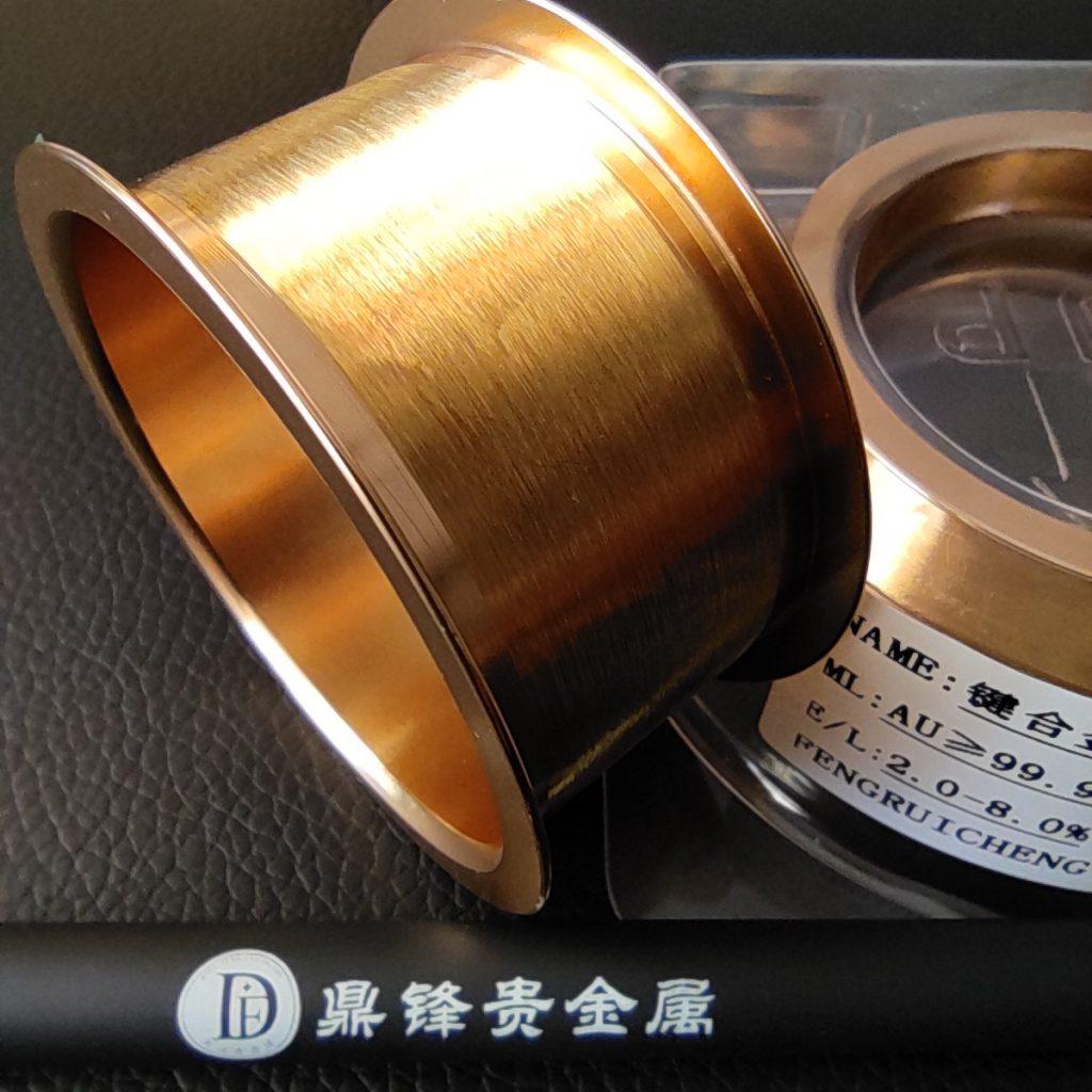 金银钯铂铑铱钌锗铟铌钽回收
